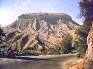 Moquegua picture, Moquegua trvavel, Peru travel, Peru For Less