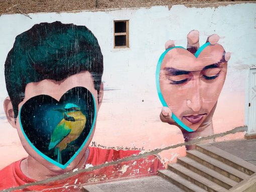 Street art in the Barranco District of Lima, Peru