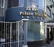 El Rey Palace Hotel picture, La Paz hotels, Peru For Less